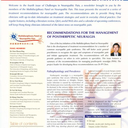 RECOMMENDATIONS FOR THE MANAGEMENT OF TRIGEMINAL NEURALGIA