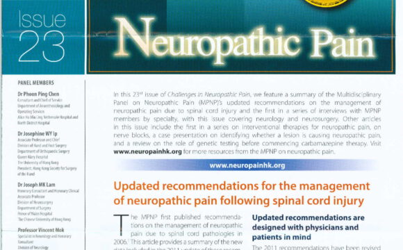 Updated recommendations for the management of neuropathic pain following spinal cord injury
